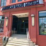 Oklahoma Banjo Museum